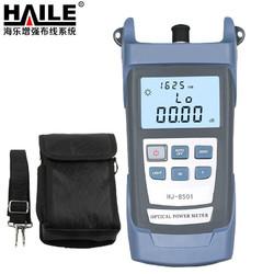 HAILE 海乐(Haile)光功率计光纤测试仪测量范围-70~+10(含电池、手提包)HJ-8501