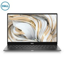 DELL 戴尔 戴尔XPS13-9305 2021新款13.3英寸超轻薄商务办公笔记本电脑