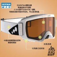 迪卡侬 滑雪雪镜