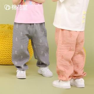 儿童纯棉防蚊裤