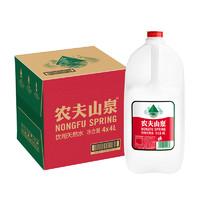 NONGFU SPRING 农夫山泉 农夫山泉天然水 4L*4瓶