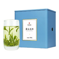 PLUS会员:天之红  2021春茶新茶  黄山毛峰绿茶特级 100g