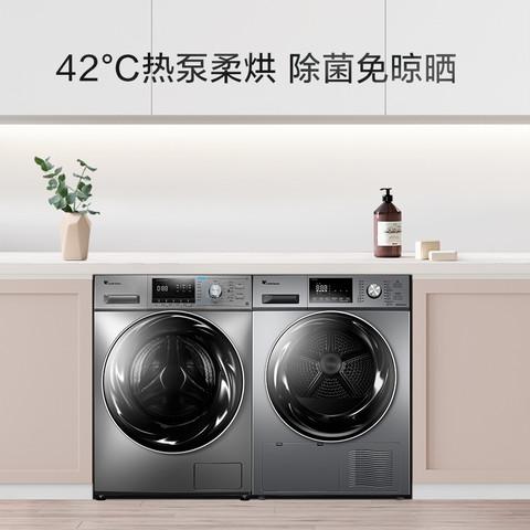 LittleSwan 小天鹅 小天鹅洗烘套装家用智能家电10KG滚筒洗衣机热泵烘干机组合