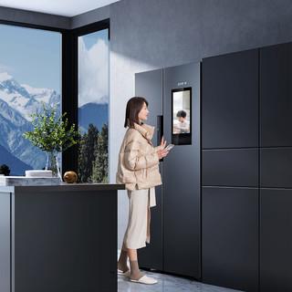 云米518升智慧互动大屏智能冰箱 纤薄对开门冰箱 云小鲜
