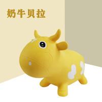 跳跳马加厚充气马1-3-6岁儿童小皮马户外健身儿童玩具生日礼物 新品贝拉-黄色(赠充气泵)