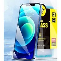 SmartDevil 闪魔 iPhoneX-12系列 电镀版钢化膜 2片装