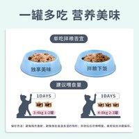 Frisian 泰国进口猫罐头富力鲜猫咪主食罐85g*24幼猫零食营养增肥湿粮整箱