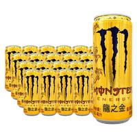 有券的上:Coca-Cola 可口可乐 Monster 魔爪 龙之金  能量风味饮料  310ml*24罐