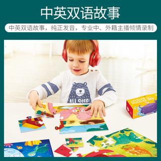 TOI儿童拼图益智玩具进阶早教大块幼儿宝宝恐龙1-2-3-4-5-6岁以上