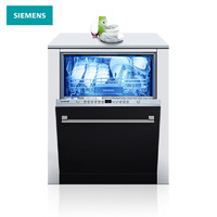 SIEMENS 西门子 SIEMENS/SJ636X04JC  洗碗机全嵌入式