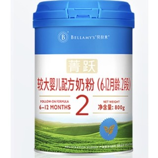 贝拉米 菁跃高端有机奶粉 2段 800g 3罐