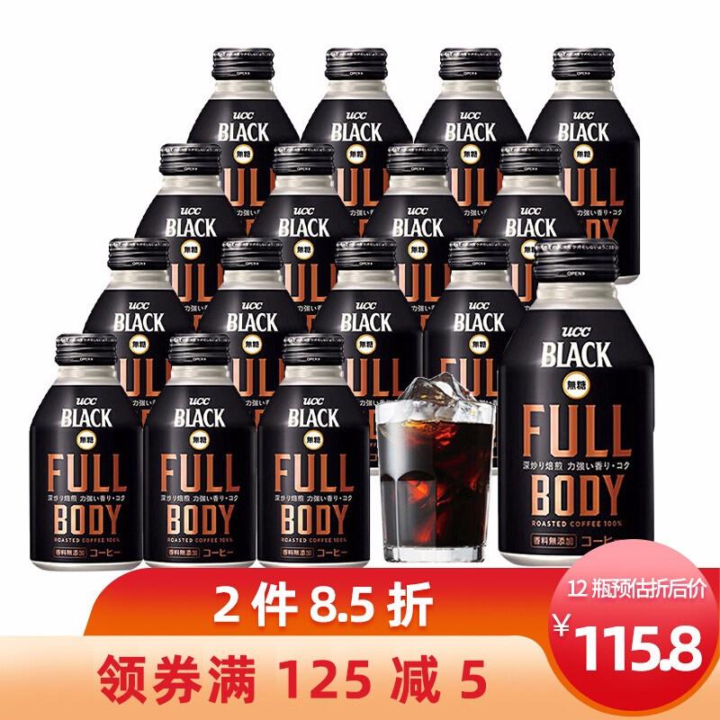 悠诗诗(UCC) BLACK即饮无糖黑咖啡饮料275g/瓶 无糖275g*12罐