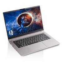 16日0点:VAIO FH14 侍14 Pro 14英寸笔记本电脑(i5-11300H、16GB、512GB、GTX1650、72%NTSC)