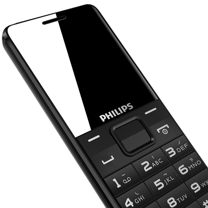 PHILIPS 飞利浦 E107 移动联通版 2G手机 星空黑