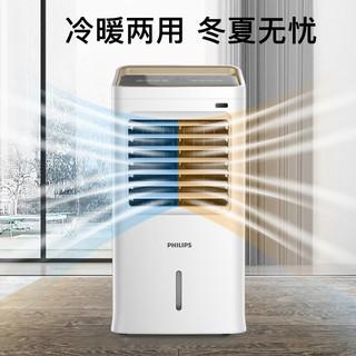 飞利浦(PHILIPS)家用电暖器暖风机冷暖两用风扇空调扇移动地暖散热器办公室卧室速热电暖气 冷暖两用、净化加湿ACR3142N 白+金