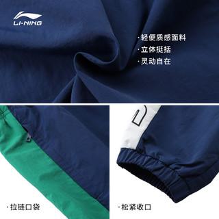 Lining 李宁 运动裤男士女士2021新款裤子宽松休闲收口梭织运动长裤 XXL 乳白色/青椒绿/藏青蓝