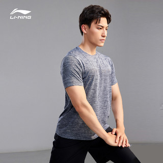 Lining 李宁 短袖T恤男士2021新款跑步系列速干凉爽圆领针织运动服 M 怒海黑新标准黑
