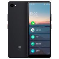 QIN 多亲 2代 4G手机 1GB+32GB 铁灰色