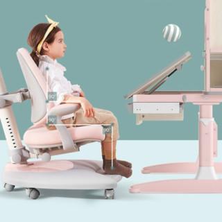 HbadaStudy time 黑白调学习时光 儿童学习桌椅套装 糖果粉