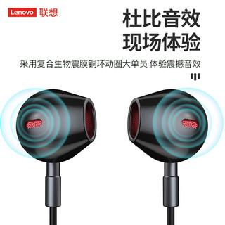 联想HE05无线蓝牙耳机颈挂脖式06游戏运动跑步双耳入耳苹果降噪耳塞高端vivo华为小米荣耀2020通用2021年新款
