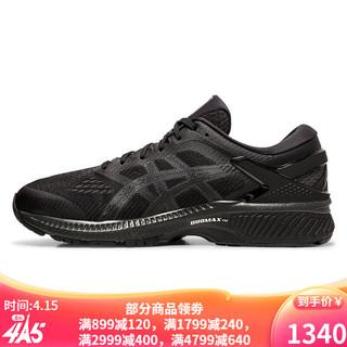 亚瑟士(Asics)GEL-KAYANO 26 稳定支撑型透气缓震男士运动跑步鞋 黑色/Black 标准41.5/US8