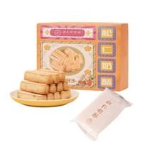 直播专享:祥禾饽饽铺 松仁奶酥 中式曲奇饼干 250g*2盒