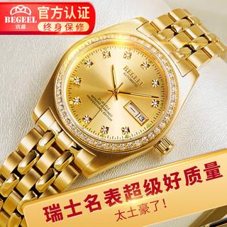 瑞士正品镶钻进口名牌手表男高档帅气全自动机械表男款防水大金