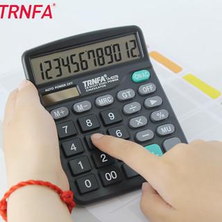TRAFA/信发 太阳能计算器办公用大按键计算机大屏语音计算器小号财务商务专用12位办公用品包邮