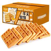 直播专享:Huamei 华美 金丽沙华夫饼 早餐蛋糕 1kg