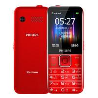 PHILIPS 飞利浦 E527 4G手机 绚丽红