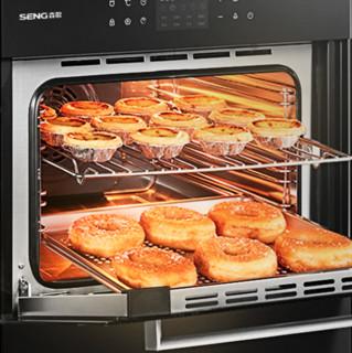 SENG 森歌 K2 嵌入式烤箱 40L