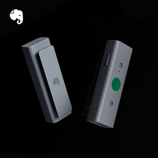 印象笔记 EverREC 智能录音笔小随身便携专业高清降噪可实时转文字