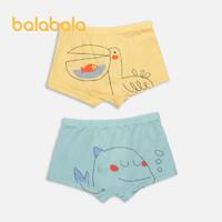 balabala 巴拉巴拉 巴拉巴拉内裤夏季男幼童柔软透气内裤