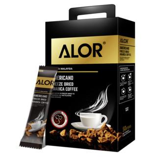 ALOR亚罗星 马来西亚原装进口清咖油切冻干美式黑咖啡2.5gx50条