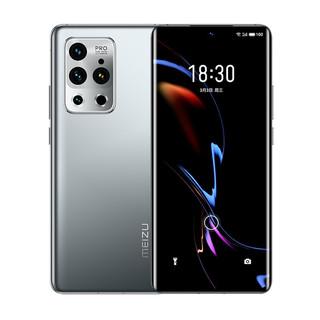 MEIZU 魅族 18 Pro 5G手机 8GB+256GB 银河秘境