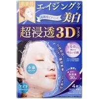 Kracie 肌美精 3D维C美白提亮面膜 4片
