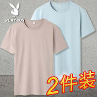 PLAYBOY 花花公子 简约纯色打底衫 卡其+灰蓝 XL