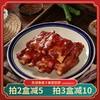 三凤桥 酱排骨卤味熟食红烧排骨佐餐肉类零食小吃无锡特产老字号 精品盒装275克