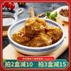 三凤桥肉馅面筋无锡土特产面筋塞肉熟食卤味下饭菜老字号肉酿面筋