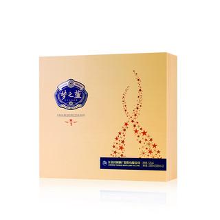 洋河蓝色经典梦之蓝M1 52度500mL*2瓶 礼盒版白酒酒厂自营旗舰店