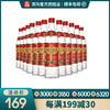 双沟大曲优异53度500mLx12瓶装 浓香型高度高粱粮食光瓶白酒