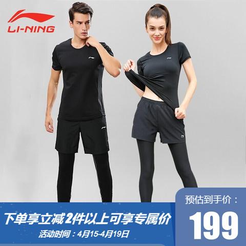 LI-NING 李宁 李宁运动套装健身服  男款三件套(黑色宽松短袖+短裤+紧身裤) L