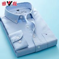 YALU 雅鹿 男休闲长袖三季款衬衣 二号色天蓝色 XL