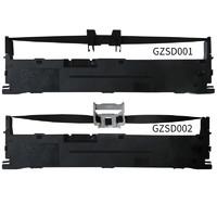 格志AKSD001 AKSD002型针式打印机色带