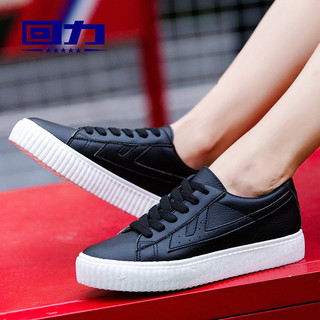 回力 小白鞋女2021新款街拍潮鞋网红板鞋韩版休闲百搭皮面休闲鞋子  A303白色  39