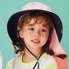 lemonkid 柠檬宝宝 儿童防晒渔夫帽