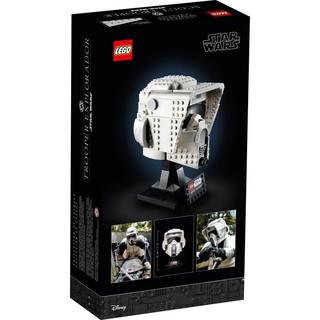 乐高75305星战系列帝国侦察兵头盔男女孩子益智成人积木玩具LEGO