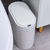 J.ZAO 京东京造 智能垃圾桶Y  6.5L