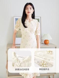 Eifini 伊芙丽 1C4991231 女士法式温柔蕾丝连衣裙