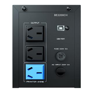 VISENCH BE2200CH UPS电源 2200VA1200W